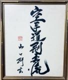 banner3