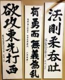 3_banner